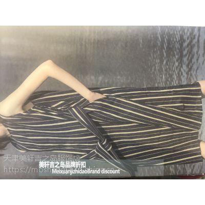 泰州其+品牌韩版时尚女装批发网