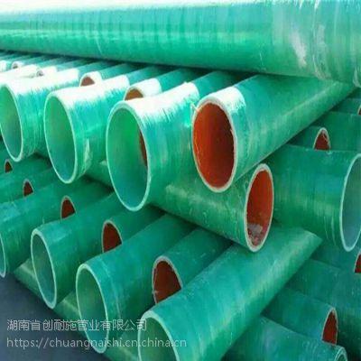 湖南MFPT塑钢复合管 玻璃钢穿线管 MPP复合管厂家 创耐施电线护套