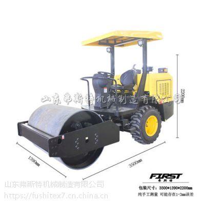 胶轮压路机 轮胎式压路机 弗斯特厂家供应
