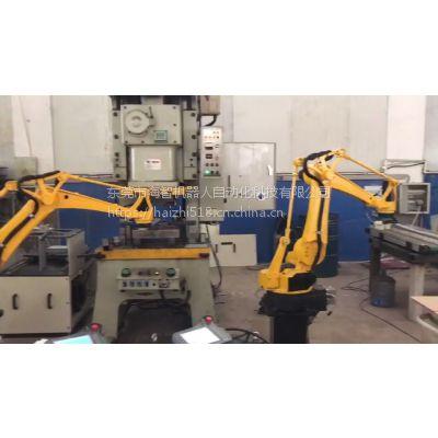 生产冲压机械手厂家-海智机器人