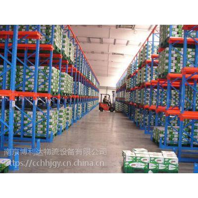 博利达江苏货架厂重量型贯通式货架厂家生产定制