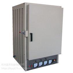 杭州蓝天仪器一体化程控高温炉SXC-5-16