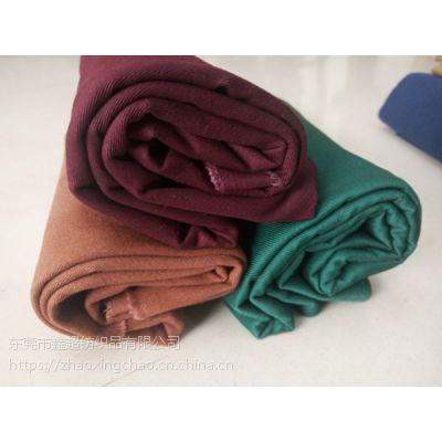 GOTS认证有机棉梭织环保斜纹21S*21S 160cm坯布