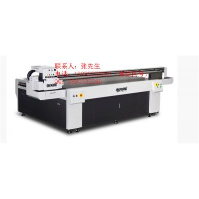 玻璃移门打印机 YD-F2513R5