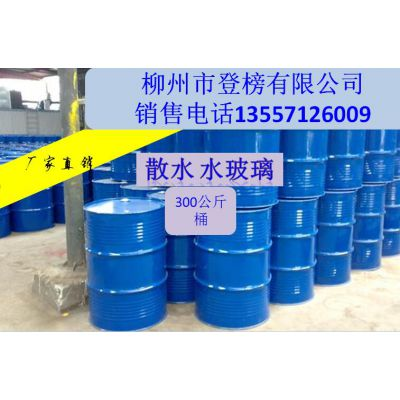 贵州中性水玻璃供应 贵阳泡花碱厂家