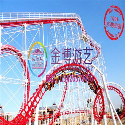 大型游乐场游乐设备3环过山车 大型游乐设备过山车 大型过山车