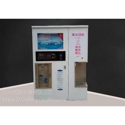 西菱电器(图)|售水机|售水机