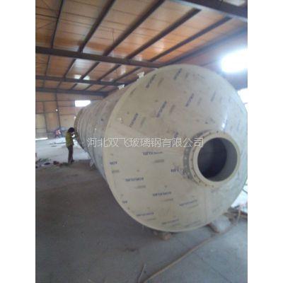 新型PP材质环保尾气净化塔 常年供应尾气喷淋塔