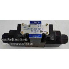 �r��S��G�f�_正品油研叶片泵a90-f-r-01-h-s-60