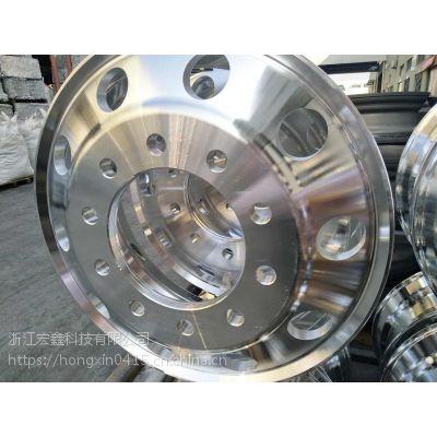 质保八年主机厂专用22.5*8.25浙江宏鑫科技有限公司生产锻造镁铝合金卡客车轻量化轮毂