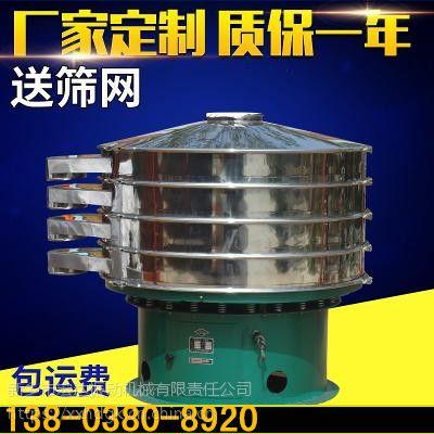 TS-800振动直排筛|宏达振动设备专业厂家