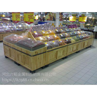 北京超市货架厂家优惠报价 优质仓储货架供应直销