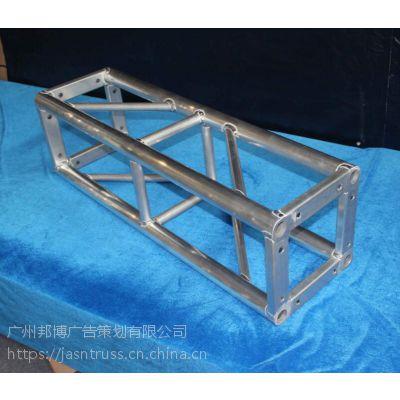 供应舞台背景架,铝合金背景架,婚庆桁架,螺丝架