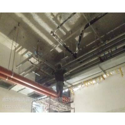 吉林省松原市HNJY电梯井无机纤维喷涂环保节能