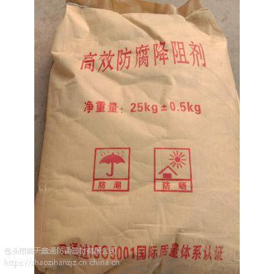 陕西西安普天鑫通长效降阻剂,降阻剂厂家生产
