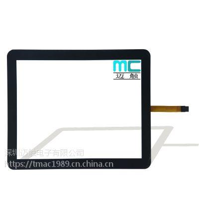 M-Touch生产批发 15寸5线电阻式纯屏触摸 自助查询 商用 广告发布