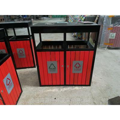 特价款木质两分类垃圾桶 简约园林环卫箱 青蓝防腐木果皮箱生产