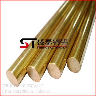 【盛泰】 国标H62黄铜棒 H62六角黄铜棒 各种零件用铜棒