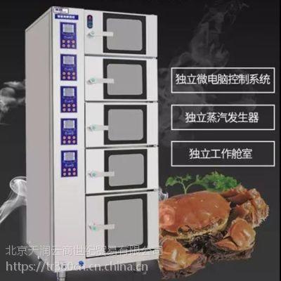 美厨智能海鲜蒸柜MC-ZH5 食品级304不锈钢蒸箱 5舱室一柜多用蒸车