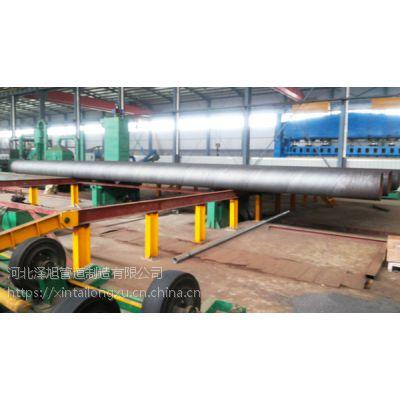 供应20#焊接直缝钢管商品