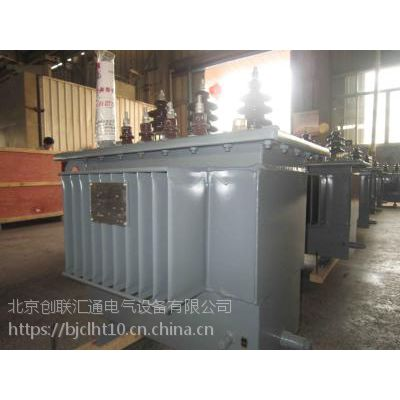 北京变压器厂价直销 s11-400/10变压器