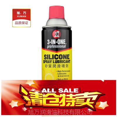 供应3IN1白锂润滑脂美国进口3INONE矽质润滑喷剂 wd40矽质润滑剂导轨润滑油黄油
