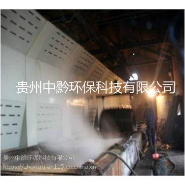 贵州中黔环保酸洗抽风工程