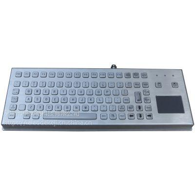 工厂直销通用有线银行自助发卡机金属键盘