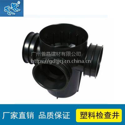 三亚厂家直销 玻璃钢排水电缆沉泥流槽三通塑料检查井污水井600*200A