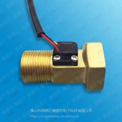 赛盛尔/SAIER电热水器水流传感器各大品牌通用