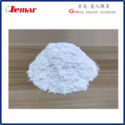 常州力马-化妆品级氮化硼BN、圣戈班氮化硼报价