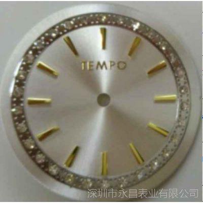 太阳纹银白底纹镶钻手表表盘