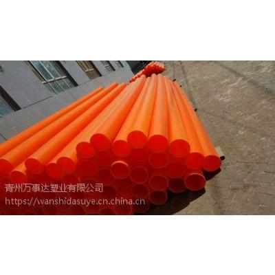 市政穿线管MPP电力电缆用dn110山东庆云县电网工程