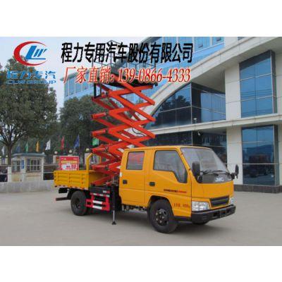 能上牌的江铃12米举升平台作业车,高空维修专用车