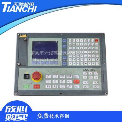 广东LNC-500宝元系统维修,宝元系统故障咨询