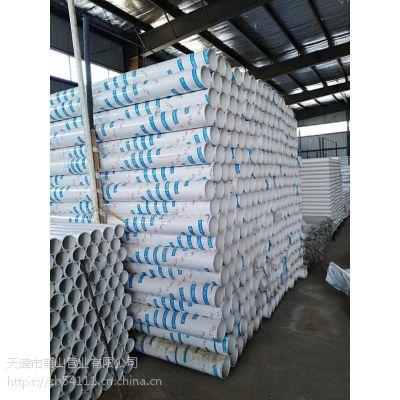 天津萧山KBG管 PVC轴向中空壁管及管件XS16-XS50
