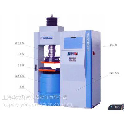 上海华龙WHY-300/10,WHY-200/10微机控制全自动抗压抗折试验机上海建工协会联网
