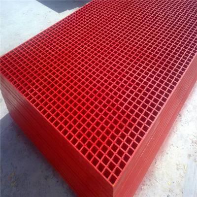 FRP护树板 变电站玻璃钢格栅 防腐蚀货架