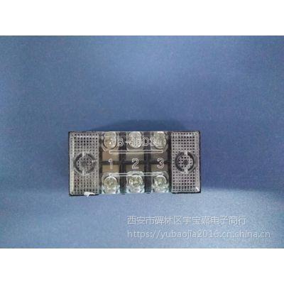 供应TB系列接线端子 端子排 TB-1503 铜件