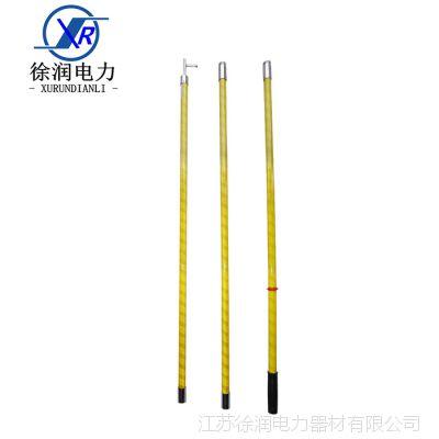 绝缘操作杆/高压拉闸杆/高压令克棒/绝缘杆 3节4.5米 4节4.5米