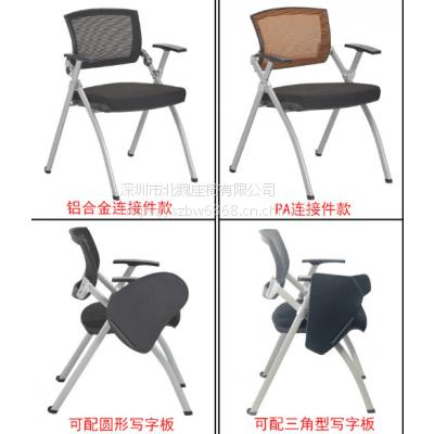 培训凳子-KTA培训椅-培训桌椅-会议专用椅-电教室会议椅子