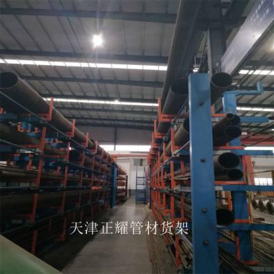 10米管材架 北京悬臂架报价 伸缩式管材货架图片