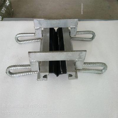 桥梁伸缩缝a桥梁伸缩缝桥梁伸缩装置定制生产a桥梁伸缩缝生产安装厂家衡水衡顺橡塑有限公司