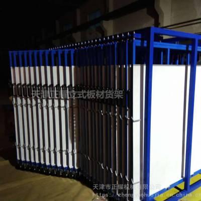 立式板材货架 浙江板材货架结构 钢板架图片 抽拉式设计架 节约空间