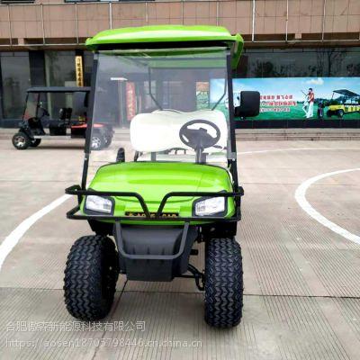 傲森供应AS-006 6人座绿色越野高尔夫球车景区农庄电动观光车