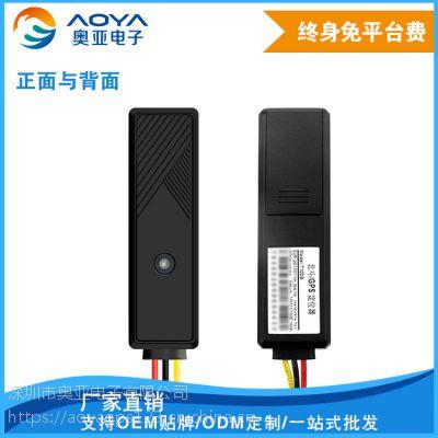 厂家直销奥亚T100微型北斗汽车GPS定位器光感防拆报警