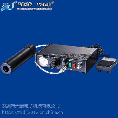 300ml支装胶专用定量打胶机 玻璃胶定量涂胶机 TH-2004KG天豪点胶机品牌生产厂家