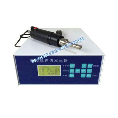 嘉音JY-H355Q超声波焊接机 高频储能式