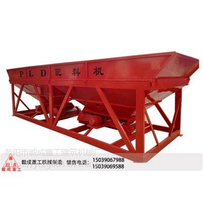 荥阳毅成重工建筑机械厂,PLD800两仓,三仓混凝土配料机,混凝土搅拌机型号齐全,价格优惠