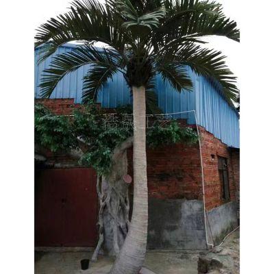 东莞哪里专业定制仿真大树的工厂? 东莞企石浩晟可以 专业生产大树景观装饰